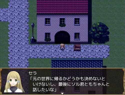 夜空のプレリュード Game Screen Shot1