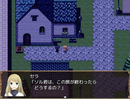 夜空のプレリュード Game Screen Shot3