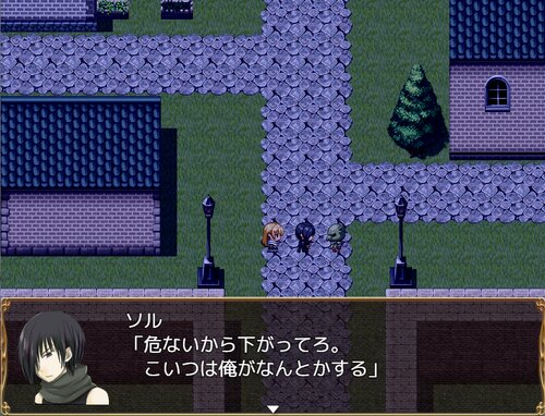 夜空のプレリュード Game Screen Shot4
