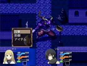 夜空のプレリュード Game Screen Shot5