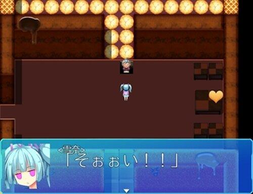 RingerBell 体験版 Game Screen Shot3