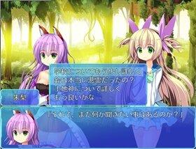 RingerBell 体験版 Game Screen Shot4