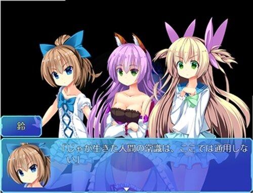 RingerBell 体験版 Game Screen Shot5