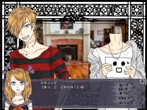 ハロウィンナイト・グリッチ Game Screen Shot