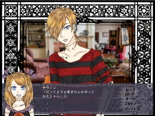 ハロウィンナイト・グリッチ Game Screen Shot3