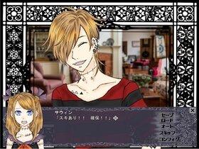 ハロウィンナイト・グリッチ Game Screen Shot4