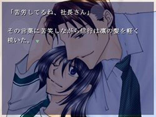 猫楽亭茶話 ~願いの叶う頃~ Game Screen Shots