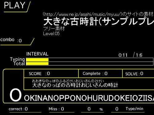 音打くん Game Screen Shot