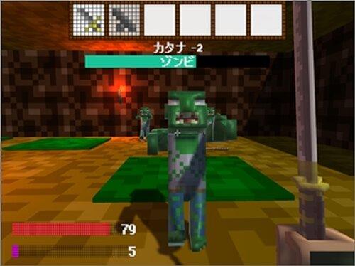 Death Dungeon Game Screen Shot3