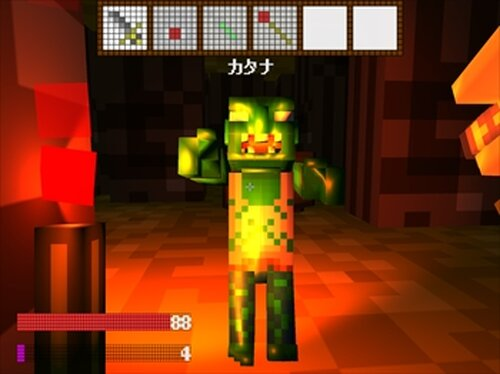 Death Dungeon Game Screen Shots