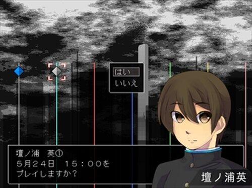 煙町 KEMURI-MACHI ver1.02 Game Screen Shot2