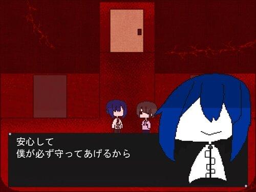 けっかん少女 Game Screen Shot1