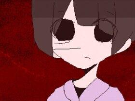 けっかん少女 Game Screen Shot3