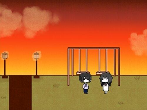 けっかん少女 Game Screen Shot4