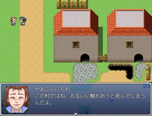 よけろ Game Screen Shot1