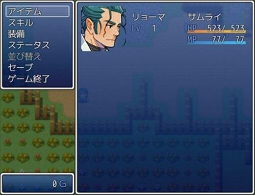 よけろ Game Screen Shot3