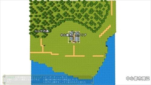クイズ冒険をしてみました Game Screen Shot3