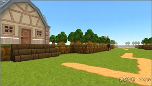 クイズ冒険をしてみました Game Screen Shot5