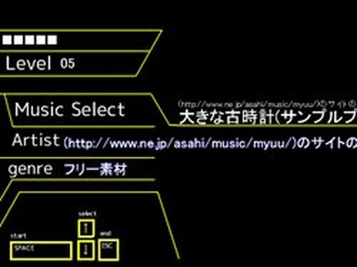 音打くん Game Screen Shots