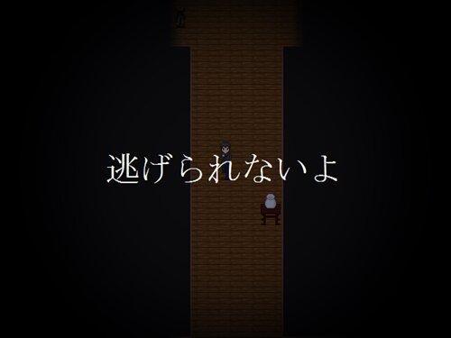 ゲッコウのブラウニー Game Screen Shot1