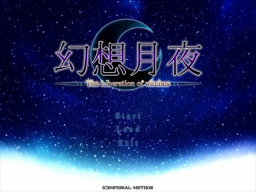 幻想月夜(体験版) Game Screen Shot1