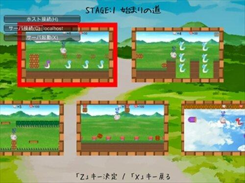 ハムマルブラザーズ Game Screen Shot2