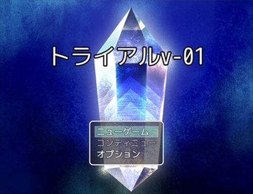 トライアルv-01 Game Screen Shots