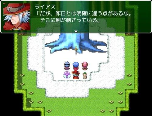 ぼうけんのほし - 先行版 Game Screen Shot1