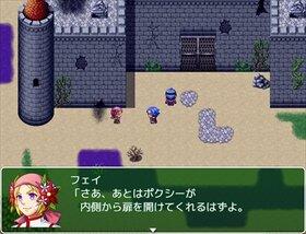 ぼうけんのほし - 先行版 Game Screen Shot2
