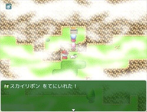 ぼうけんのほし - 先行版 Game Screen Shot3