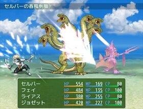 ぼうけんのほし - 先行版 Game Screen Shot4