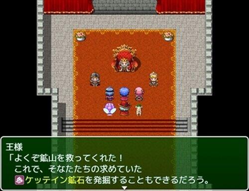 ぼうけんのほし - 先行版 Game Screen Shot5