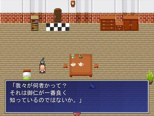 錦の幻影(ゆめ) Game Screen Shot