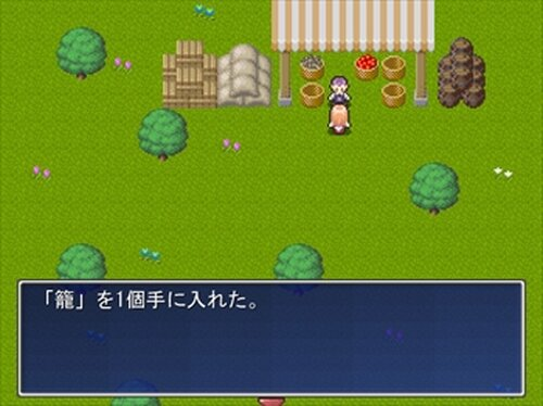 錦の幻影(ゆめ) Game Screen Shot2