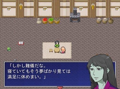 錦の幻影(ゆめ) Game Screen Shot5