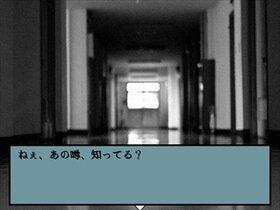 故に、オカルト禁断症状 Game Screen Shot2