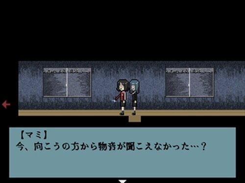 故に、オカルト禁断症状 Game Screen Shot3