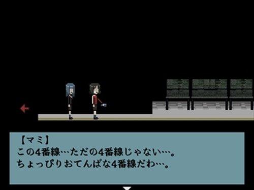 故に、オカルト禁断症状 Game Screen Shot4