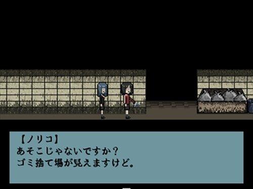 故に、オカルト禁断症状 Game Screen Shot5
