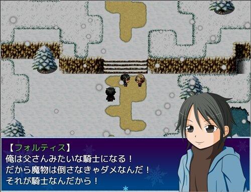 君と俺とひみつの夜空 Game Screen Shot1