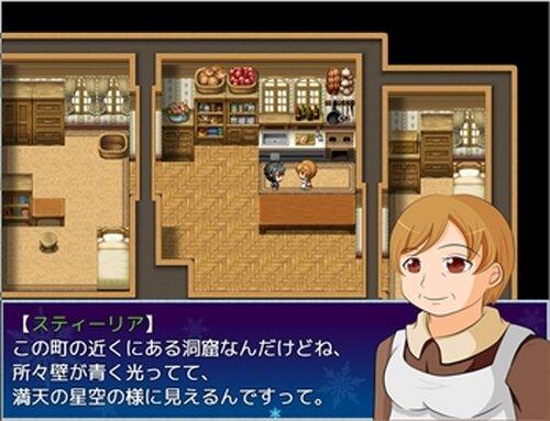 君と俺とひみつの夜空 Game Screen Shot3