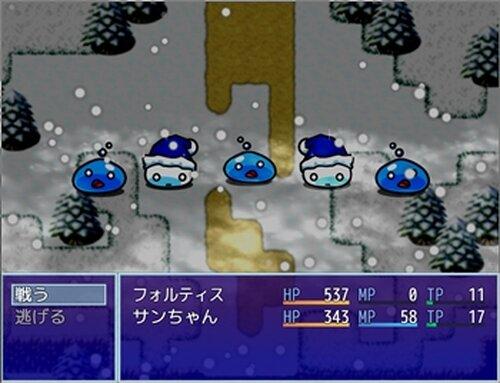 君と俺とひみつの夜空 Game Screen Shot5