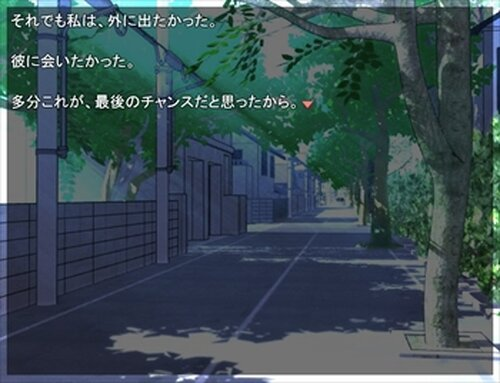 はねゆき Game Screen Shot4