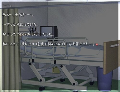 はねゆき Game Screen Shot5
