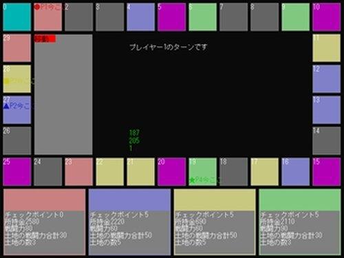 剣と魔法がないすごろく Game Screen Shot3
