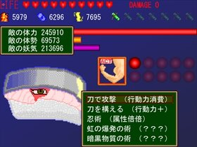 科学に飽きた人類達 第24巻 JAPAN HOSPITALITY Game Screen Shot4