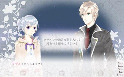 シェリラベット Game Screen Shot2
