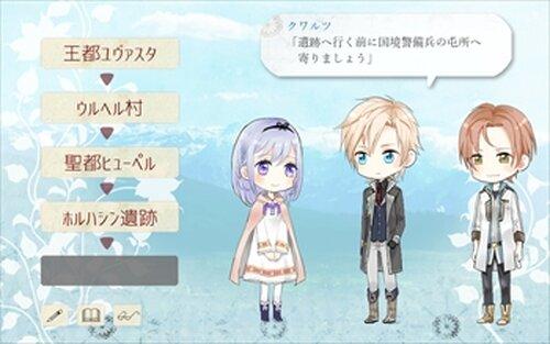 シェリラベット Game Screen Shot3