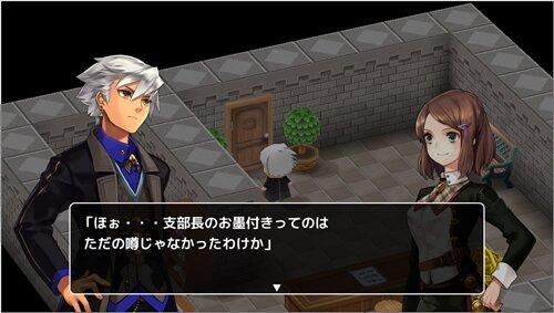 この物語は悲劇である~虹の魔石の伝説・外伝~ Game Screen Shot1