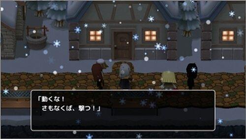 この物語は悲劇である~虹の魔石の伝説・外伝~ Game Screen Shot2